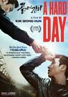 Hard Day - DVD Region 1