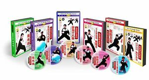 CaiLiFo-Chiy-Lee-Fu-KungFu-Series-Compleate-Set-by-Chen-Yongfa-6DVDs