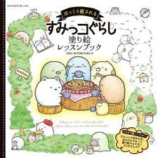 Item 7 MDN Corporation Inko Kotoriyama Sumikko Gurashi Coloring Lesson Book 4844367269