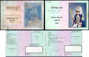 Nepal-1964-ca-quarto-passport-identity-form-PROOFS-x3
