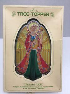 1979 Hallmark Angel Tree Topper