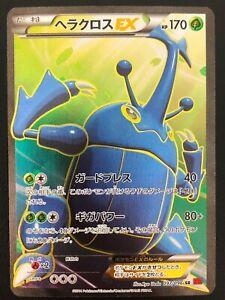 Pokemon Card XY Booster Rising Fist Heracross-EX 004//096 RR XY3 1st Japanese