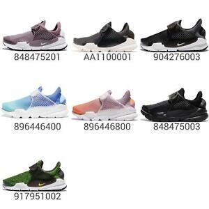 4d2171c4 Wmns Nike Sock Dart PRM / BR / SE Womens / GS Junior Kids Shoes ...