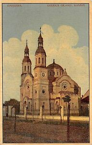 B10016-Romania-Timisoara-Biserica-Ortodoxa-timis-temesvar