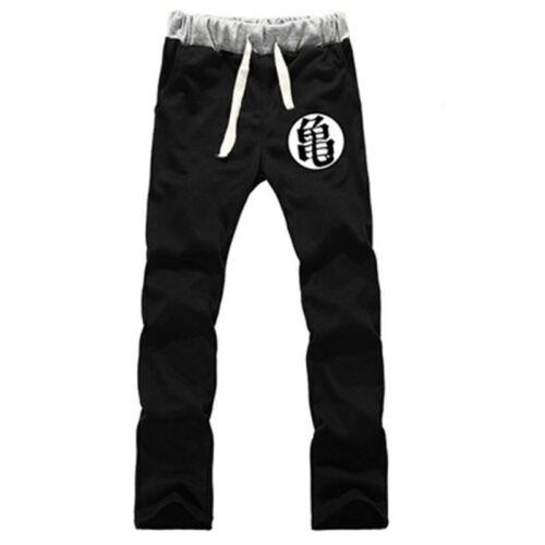Dragon Ball Casual Long Pants Elastic Waist Sports Jogging Trousers Sweatpants