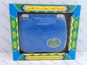 Khimar-Kopftuc<wbr/>h-Abaya-Hijab islamische Kinder Lerncomputer