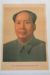 Chairman-Mao-Cultural-Revolution-Chinese-Propaganda-Poster-Replica