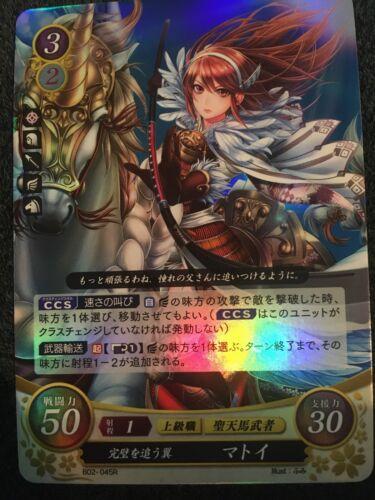 Fire Emblem 0 Cipher Fates Trading Card Game TCG Caeldori Matoi B02-045R FOIL