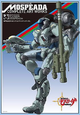 Mospeada File Entertainment Archive α Genesis Climber Complete Official Art Book