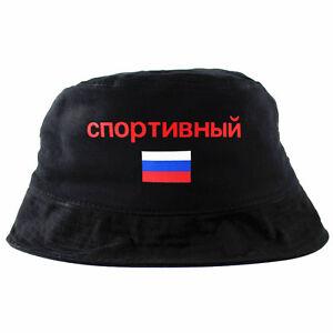 Russia Sport Bucket Hat Cap Gosha Cnopt polo 5 panel 6 rubchinskiy ... 977d3792240