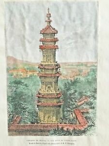 1882-Elisee-Reclus-Antique-Steel-Engraving-of-CHINA-View-from-the-Summer-Palace
