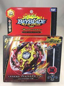 Takara Tomy Beyblade Burst B 86 Starter Legend Spriggan 7 Mr Ebay