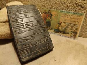 Sumerian-cuneiform-tablet-City-of-Ur-King-Shulgi-Dimtabba-temple-dedication