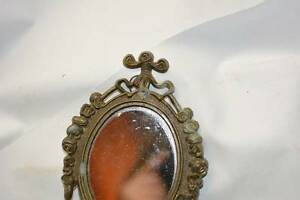 Vtg-Antique-Mirror-PICTURE-FRAME-Ornate-ITaly-Chic-Elegant-REtro-REgency