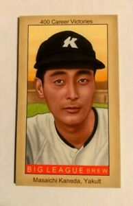 2008-Helmar-Brewing-Series-3-RARE-139-Masaichi-Kaneda-Japanese-Baseball-Star
