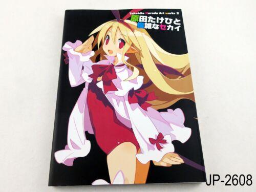Takehito Harada Artworks 2 Disgaea Nippon Ichi Japanese Art Book Works US Seller