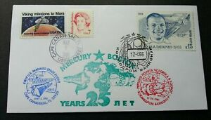 [SJ] USA Russia Joint Issue Mission To Mars 1986 Space (Joint FDC *rare dual PMK