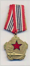ALBANIA  - Medal Order 3rd class for service in defend -  Communist era