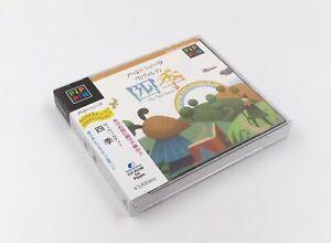 Jeux-Apple-Bandai-Pippin-Music-Island-3-les-4-saisons