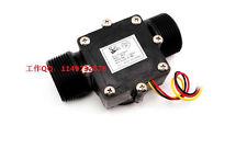 "G1-1/4"" 1.25 Water Flow Flowmeter Counter Hall Sensor Switch Meter 1-120L/min"