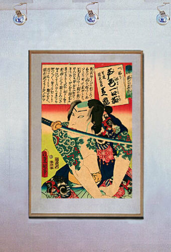 Samurai with Tattoo /& Sword 15x22 Japanese Print Japan Asian Art Japan Warrior