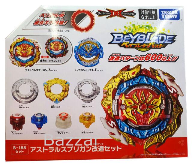 TAKARA TOMY Beyblade Burst QuadDrive Astral Spriggan Customize Set B-188