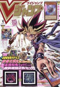 V-Jump-April-2019-with-Yu-Gi-Oh-Card-DB-Sticker-Magazine-Japan-import