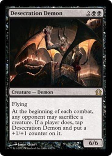 DESECRATION DEMON Return to Ravnica MTG Black Creature—Demon RARE