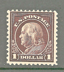 US-518-MNH-OG-1917-Flat-Plate-Press-Unwatermarked-Perforated-11-SK