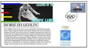 OLYMPIC-GAMES-LEGENDS-COVER-BORIS-SHAKHLIN-GYMNASTICS