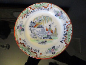 Antique-K-amp-G-Keller-Guerin-Luneville-Faience-Flow-Blue-Chinese-Japanese-Plate