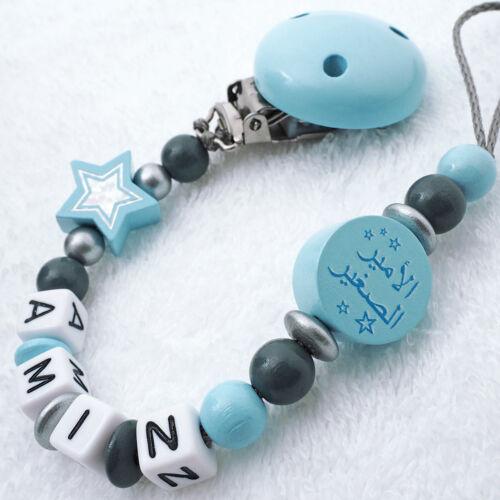 Schnullerkette mit Namen Arabisch ما شاء الله Mashallah Junge Nazar Babygeschenk