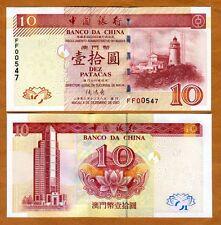 Macao / Macau 10 Patacas, 2003, P-102, BDC, UNC