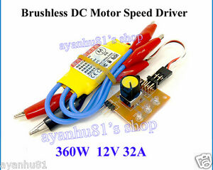 High Power 12v Dc 360w 30a 3 Phase Brushless Motor Pwm