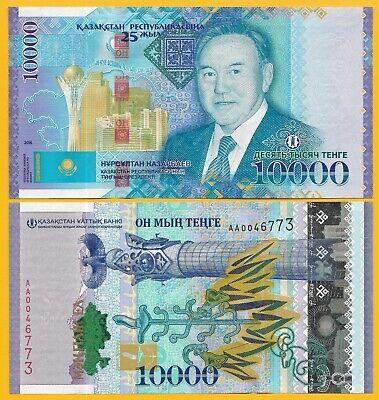 UNC /> Commemorative P-New Tenge 10,000 Kazakhstan 10000 25 years 2016