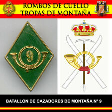 ROMBO DE TROPAS DE MONTAÑA: BATALLON DE CAZADORES DE MONTAÑA Nº 9