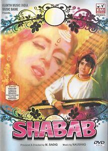 SHABAB-BHARAT-BHUSHAN-NUTAN-NEW-BOLLYWOOD-DVD-MULTI-SUBTITLES