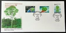 1993 Malaysia 14th Commonwealth Forestry Conference 3v Stamps FDC (KL) Best Buy