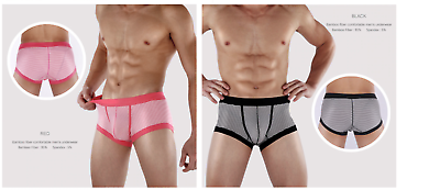 2 Pairs Natural Antibacterial Bamboo Fiber Men's Boxer Underwear Xl Excellent (In) Quality