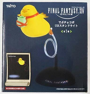 Final Fantasy XIV Chubby Chocobo USB Light stand Square Enix NEW F//S JAPAN