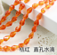 wholese-20-30-50pcs-AB-Teardrop-Shape-Tear-Drop-Glass-Faceted-Loose-Crystal-Bead thumbnail 44