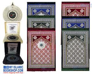 SPONGE-PADDED-DELUXE-PRAYER-MAT-ISLAMIC-MUSLIM-JANAMAZ-RUG-KABAH-QIBLA-COMPASS