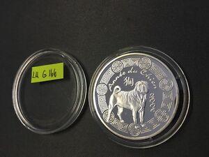 Frankreich-1-4-Euro-2005-Chinesisches-Jahr-des-Hundes-2006