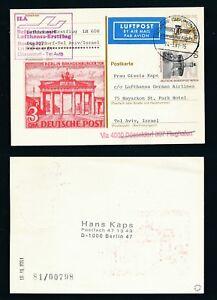 Discret 10012) Berlin Zudruck Ga P 108 Porte De Brandebourg > Lh Ff Dd-israël 4.4.81-afficher Le Titre D'origine