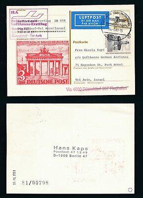 LiebenswüRdig 10012) Berlin Zudruck Ga P 108 Brandenburger Tor > Lh Ff Dd - Israel 4.4.81