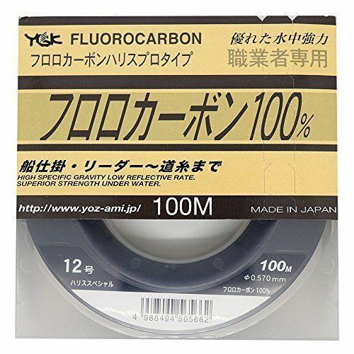 YGK Yotsuami FC  Profession only type 100m  12  FC Fishing LINE From JAPAN 7951c4