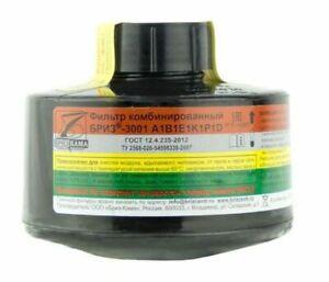 Gas filter A1B1E1K1P1D NEW