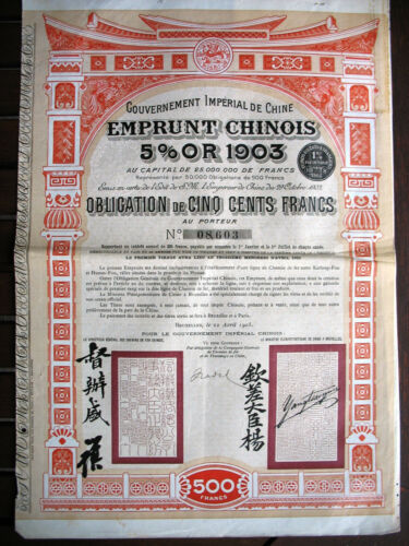 China 1903 /05 Emprunt Chinois Gouv. Imperial de Chine gold bond + coupons y