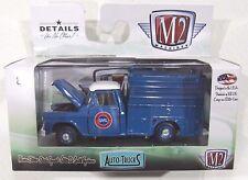 M2 MACHINES AUTO TRUCKS R42 1958 GMC FLEET OPTION TRUCK 17-26