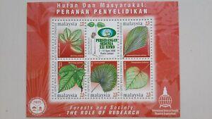 2000 Malaysia Miniature Sheet - XXI IUFRO World Congress ( 15 Sen )